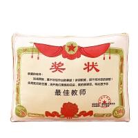 创意奖状抱枕靠垫空调被送妈妈卡通抱枕被子