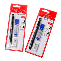 辉柏嘉考试铅笔套装/2B涂卡铅笔/考试专用带橡皮 铅笔芯