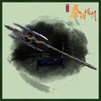秦时明月 典藏兵器正版武器 盖聂渊虹剑 模型摆件电影玩具