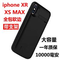 iPhone XR背夹电池苹果X MAX无线充电宝X移动电源大容量 苹果X/XS通用【磨砂黑】升级电芯 10000