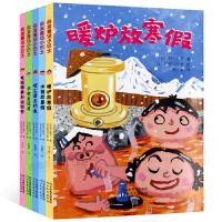 启发童话小巴士系列桥梁书第二辑 暖炉放寒假 冰箱放暑假等生活中的令人捧腹大笑颠覆想象力的童话故事适合7-8-9-10岁