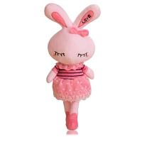六一儿童节礼物创意不二兔公仔毛绒玩具生日礼物女友布娃娃抱枕宝宝陪睡娃娃安抚娃娃 粉红