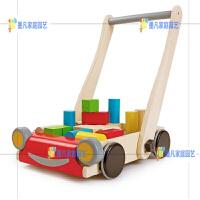 可调速宝宝积木车婴儿儿童防侧翻手推学步车多功能玩具 5123宝宝积木车