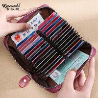 卡包女式韩版新款多卡位牛皮大容量真皮卡夹防盗刷卡套小巧卡片包