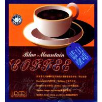 蓝山咖啡(HDCD)
