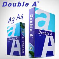 double a A4打印复印纸 泰国原装进口 70/80g白纸A3 500张单包 DoubleA 打印纸复印纸