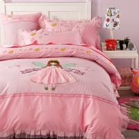 家纺公主全棉粉色女孩四件套纯棉儿童卡通绣花1.2米床三件套 梦幻公主