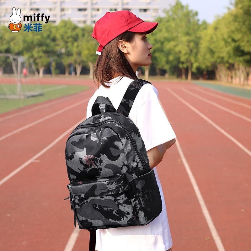 米菲2018春季学院双肩包小清新韩版旅行大容量布背包时尚百搭个性中学生书包
