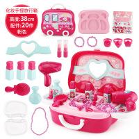 儿童化妆品过家家益智玩具套装 医护 厨房工具手提旅行箱玩具 化妆手提箱