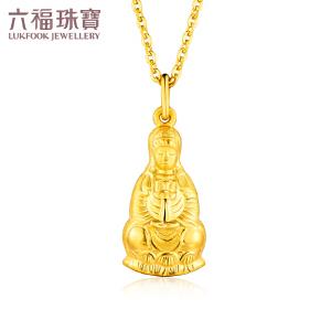 六福珠宝黄金平安观音菩萨吊坠足金项坠正品B01TBGP0005