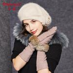 冬天手套女兔毛长款手套保暖触屏手套户外分指可爱韩版潮时尚手套2811