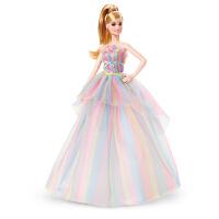 芭比之生日祝福经典珍藏社交礼物女孩公主过家家玩具