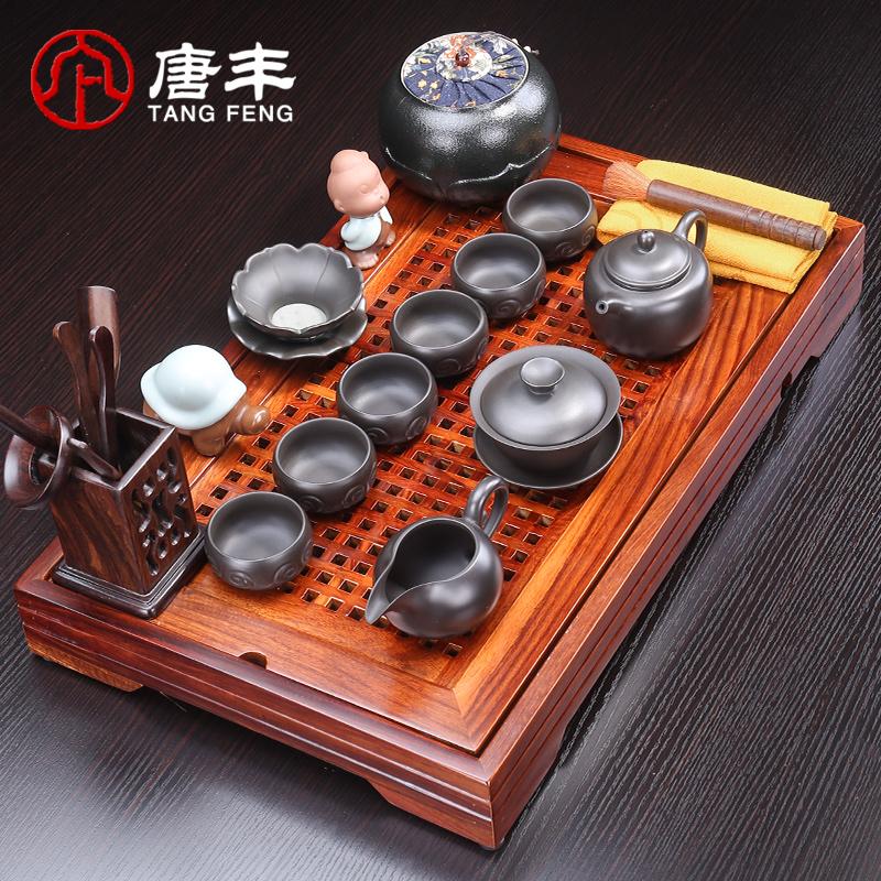 唐丰陶瓷紫砂茶具套装家用简约现在功夫茶具茶盘实木储水茶海茶台