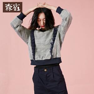 森宿W珠江路站冬装新款文艺不对称网纱拼接针织格纹卫衣女