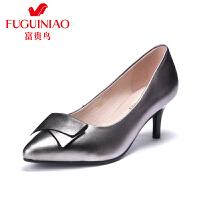 富贵鸟 秋季新品女鞋时尚浅口单鞋女高跟鞋尖头通勤工作鞋细跟