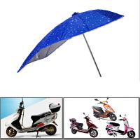 电动车遮阳伞雨棚电瓶车配件西瓜伞遮阳晒加粗加厚摩托车伞遮阳蓬