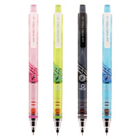 日本UNI三菱铅芯自动旋转铅笔M5-450T简装版Kuru Toga学生自动铅笔