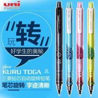 uni 三菱 Kuru Toga 铅芯360度自动旋转自动铅笔 透彩杆 M5-450T 荧光色 M5-450T