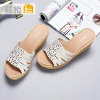 达芙妮旗下shoebox鞋柜2016新夏季坡跟高跟女鞋套脚时尚水钻凉鞋1116303220