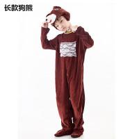 动物演出服装儿童表演服青蛙兔子狮老虎牛狗鸡幼儿园卡通服饰 浅棕色 棕熊