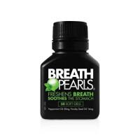 【网易考拉】【口气终结者】Breath Pearls 口气清新丸 50粒