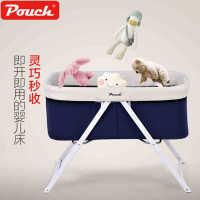 Pouch欧式婴儿床H19 多功能可折叠摇篮床宝宝摇床便携旅行儿童床