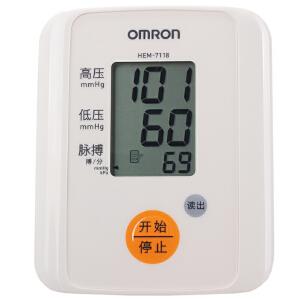 [当当自营]欧姆龙(OMRON)电子血压计 HEM-7118