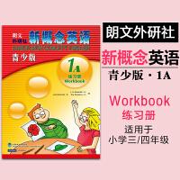 外研社:新概念英语青少版练习册(1A)(新)