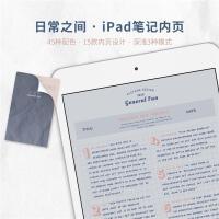 笔记内页套组>>多彩色系Goodnotes>>iPad电子手帐Notability>>饿了羊