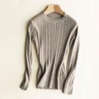 女士低圆领羊绒衫修身短款打底衫17秋冬新款套头毛衣纯色保暖时尚