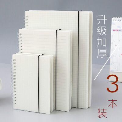 【单件包邮】成田良品Narita手帐本701学生活页创意可爱小清新记事本计划本