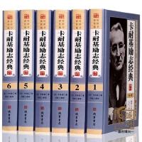 全新正版 卡耐基励志经典 16开精装全6册 人性的弱点人性的优点卡耐基经典全集成功经典 励志书籍畅销书