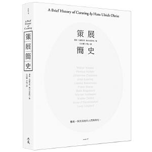 正版包邮 策展简史 11位策展人的经验访谈 策展人手册 策展 汉斯奥布里斯特 港台原版 繁体中文图书