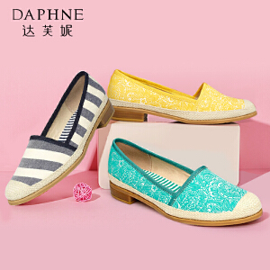 Daphne/达芙妮春秋条纹印花低跟编织单鞋舒适平底女鞋