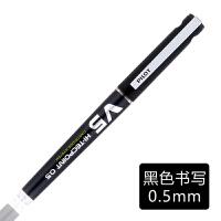 日本进口PILOT百乐 V5升级版BXC-V5水性笔中性笔签字笔0.5mm 可更换墨胆 黑/蓝/红 …