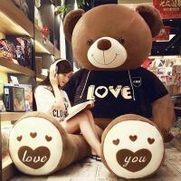 毛绒玩具布娃娃生日礼物DIY熊送女友抱抱熊大熊玩偶大熊公仔