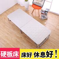办公室午睡床午休床可折叠床单人床家用护腰硬板木板床简易陪护床 +棉垫