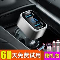车载充电器车充一拖二 点烟器式汽车手机充电器 安卓苹果通用 带电压检测
