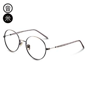 inmix音米圆形眼镜框女潮细框金属眼睛架男 可配镜 AAGCJY506