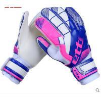 运动手套耐磨加厚柔软舒适足球守门员手套成人比赛训练门将乳胶防滑手套带护指