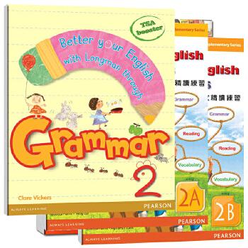 原版进口朗文小学教材教辅 精读+语法提升套装(第2级) 后附答案  可自学可教学  适用于各种主教材