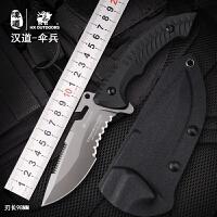 汉道伞兵户外特战小刀随身刀具防身野外求生军刀户外刀具直刀