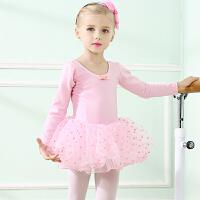 儿童舞蹈服装练功服秋冬女童芭蕾舞表演服幼儿六一演出服蓬蓬裙棉