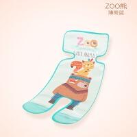 婴儿车凉席透气冰丝垫子宝宝手推车儿童小车安全座椅凉席夏季通用 75cmX33cm