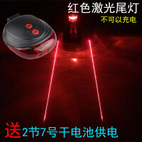 自行车尾灯USB充电山地车配件后警示灯 夜骑行装备激光单车灯闪烁