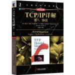 TCP/IP详解 卷1:协议(原书第2版) 凯文 R.福尔 机械工业出版社 9787111453833