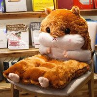卡通椅子屁股垫子坐垫学生椅垫办公室教室加厚暖手抱枕靠垫一体冬