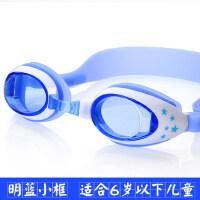卡通游泳镜 防水防雾 儿童泳镜 小孩游泳眼镜 儿童