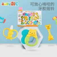 澳贝森林放心煮摇铃婴儿玩具牙胶手摇铃3-9个月宝宝可水煮磨牙棒咬乐0-1岁新生儿