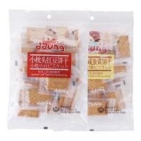 【冬己小枕头饼干100g*3袋】网红早餐饼干零食多口味红豆咸蛋黄独立小包装冬已